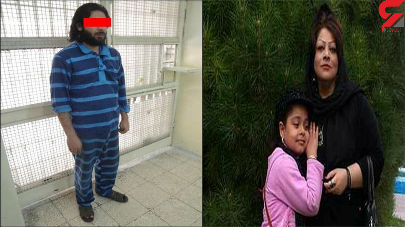 قتل زن مطلقه و دختر 8 ساله اش در تهران / نوازنده قاتل کیست؟! + عکس مقتولان و قاتل