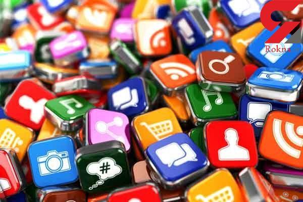 چرا چند اپلیکیشن از فروشگاه اپل حذف شد؟
