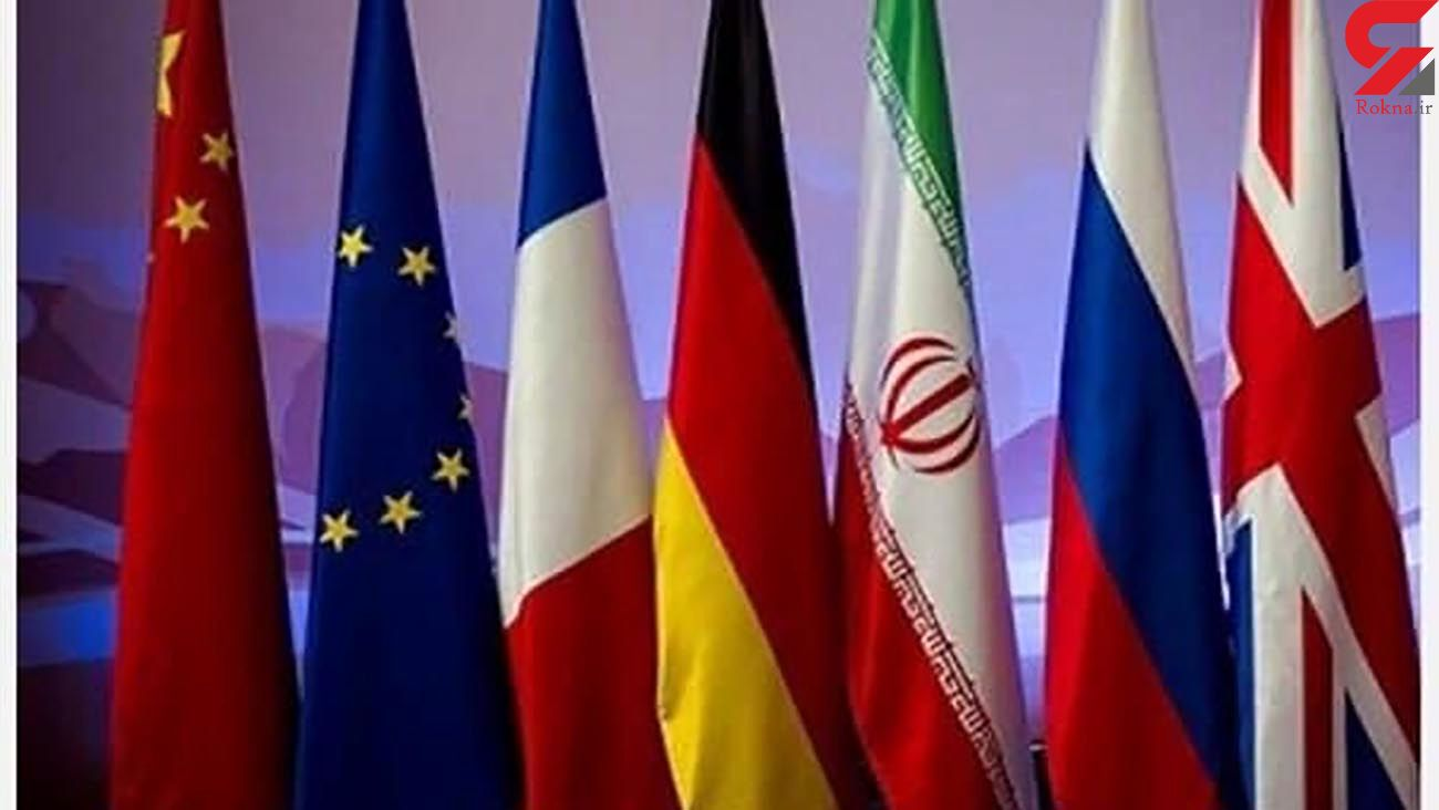 خبرهای خوب از مذاکرات ایران و گروه 4+1