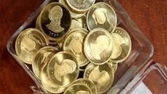 قیمت سکه طرح جدید، امروز، ۲۸ آذر به ۳میلیون و ۴۸۰هزار تومان رسید