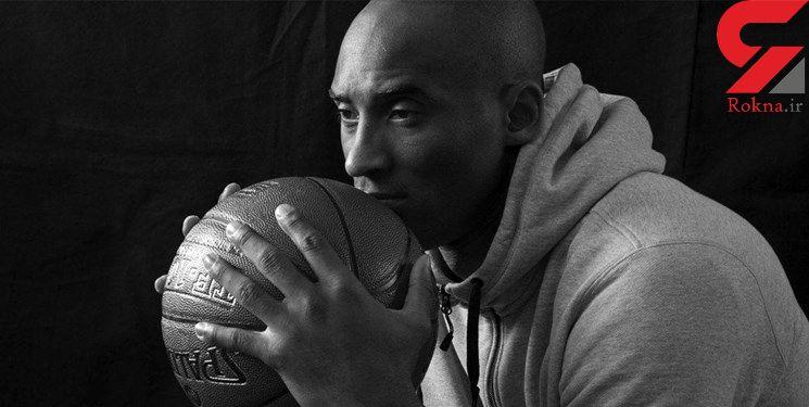 کوبی برایانت اسطوره بسکتبال آمریکا درگذشت