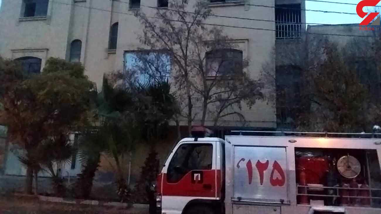 نجات خانواده اصفهانی از میان شعله های آتش و دود