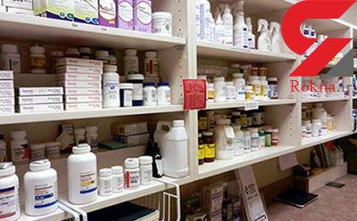واردات دارو و تجهیزات پزشکی مشکلی ندارد