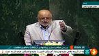 حالت عصبی چهره جوان ترین وزیر پیشنهادی در حین حرف های قاضی پور+فیلم