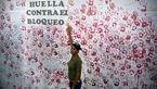 حمایت سازمان ملل از قطعنامه ضد آمریکایی کوبا