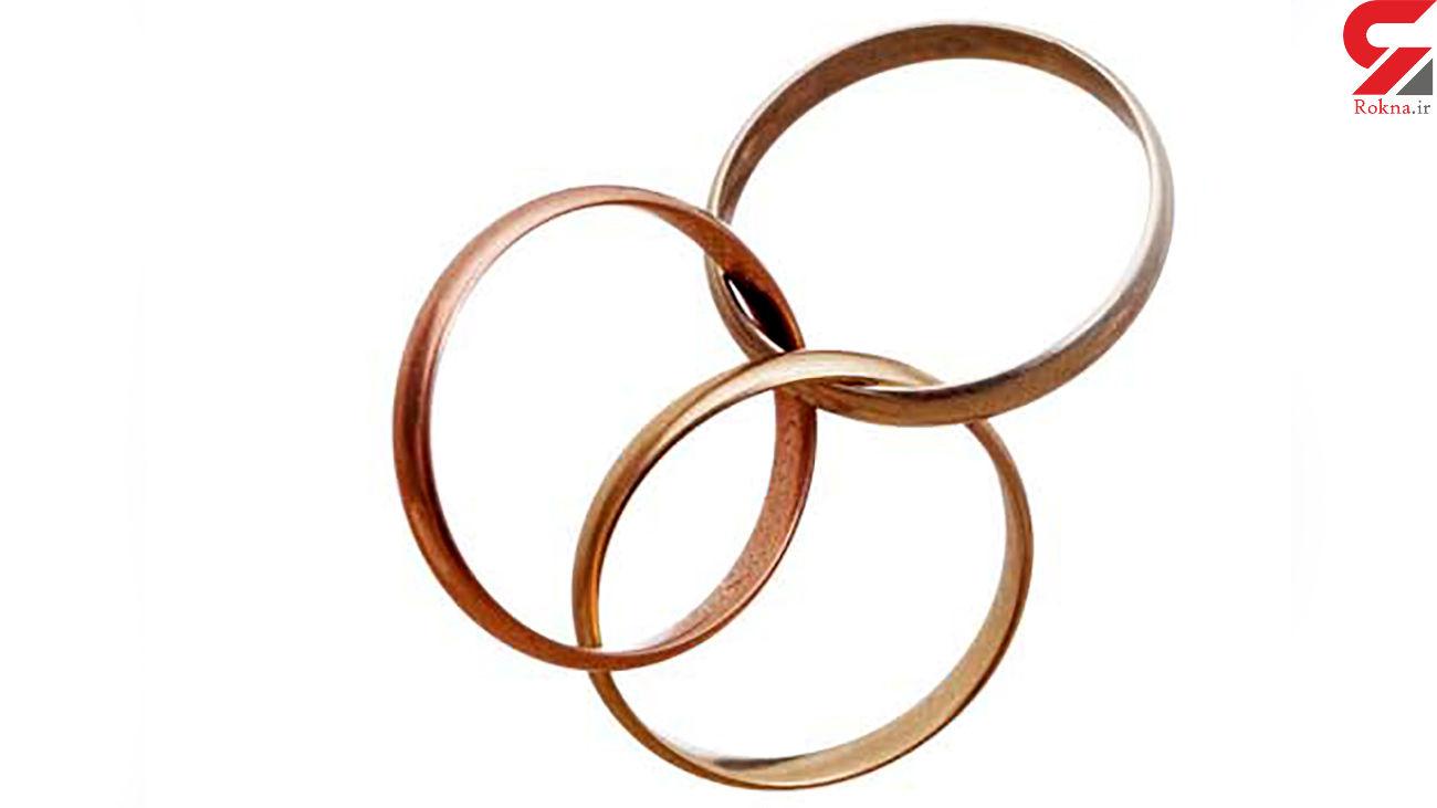 چند همسری در ایران / 9 شرط قانونی برای ازدواج دوم مرد
