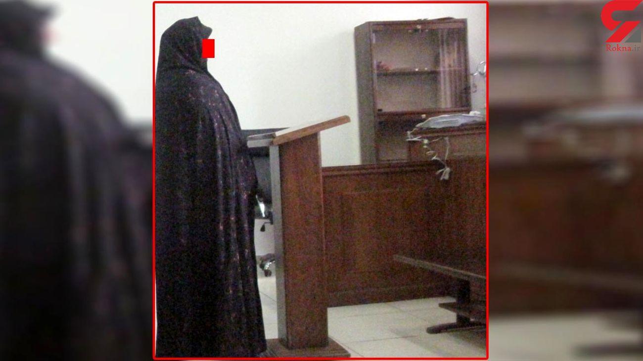 اقدام شوم زن متاهل با مرد افغان در خانه دختر دندانپزشک تهرانی + عکس