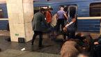 فوری/ انفجار مرگبار در ایستگاه مترو شهر سن پترزبورگ روسیه +فیلم و تصاویر