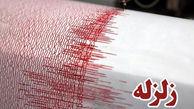 زلزله خرم آباد را لرزاند