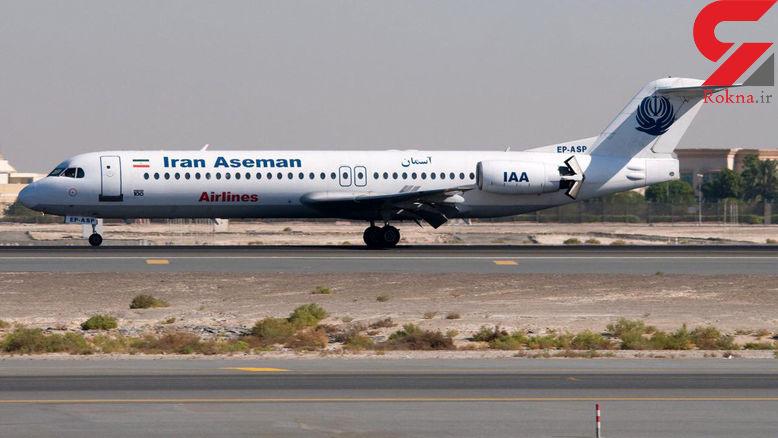 جزییات فاجعه در باند 29 فرودگاه شیراز!