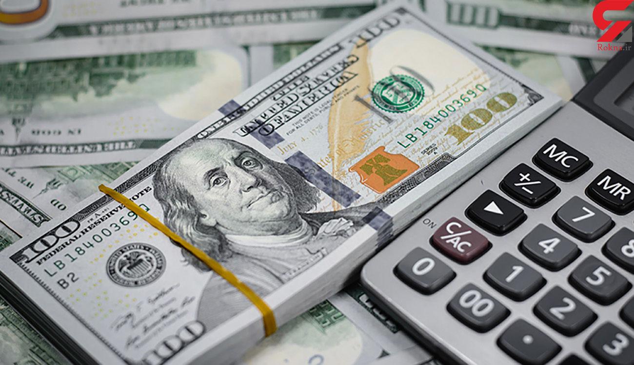 قیمت دلار و قیمت یورو امروز پنجشنبه 20 خرداد + جدول قیمت