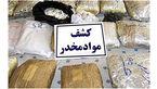 کشف 100 کیلوگرم شیشه در جاده راور _کرمان