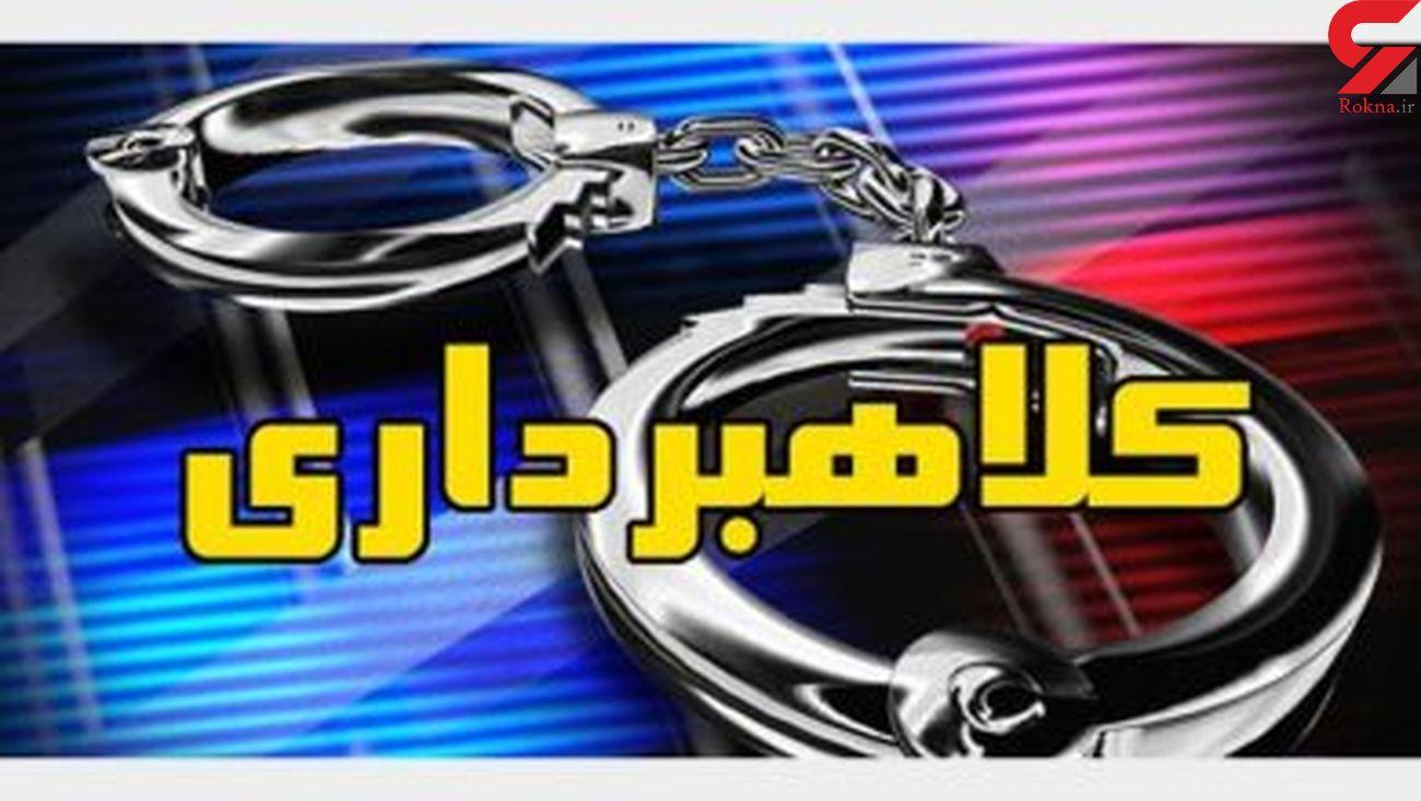 کشف کلاهبرداری میلیاردی در شهرستان سلطانیه