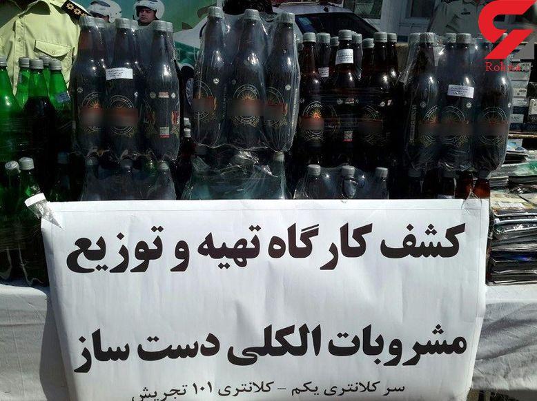 قتل زن جوان تهرانی با مشروب تقلبی