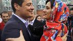 عکس / فغانی و همسرش در آغوش یکدیگر در فرودگاه امام