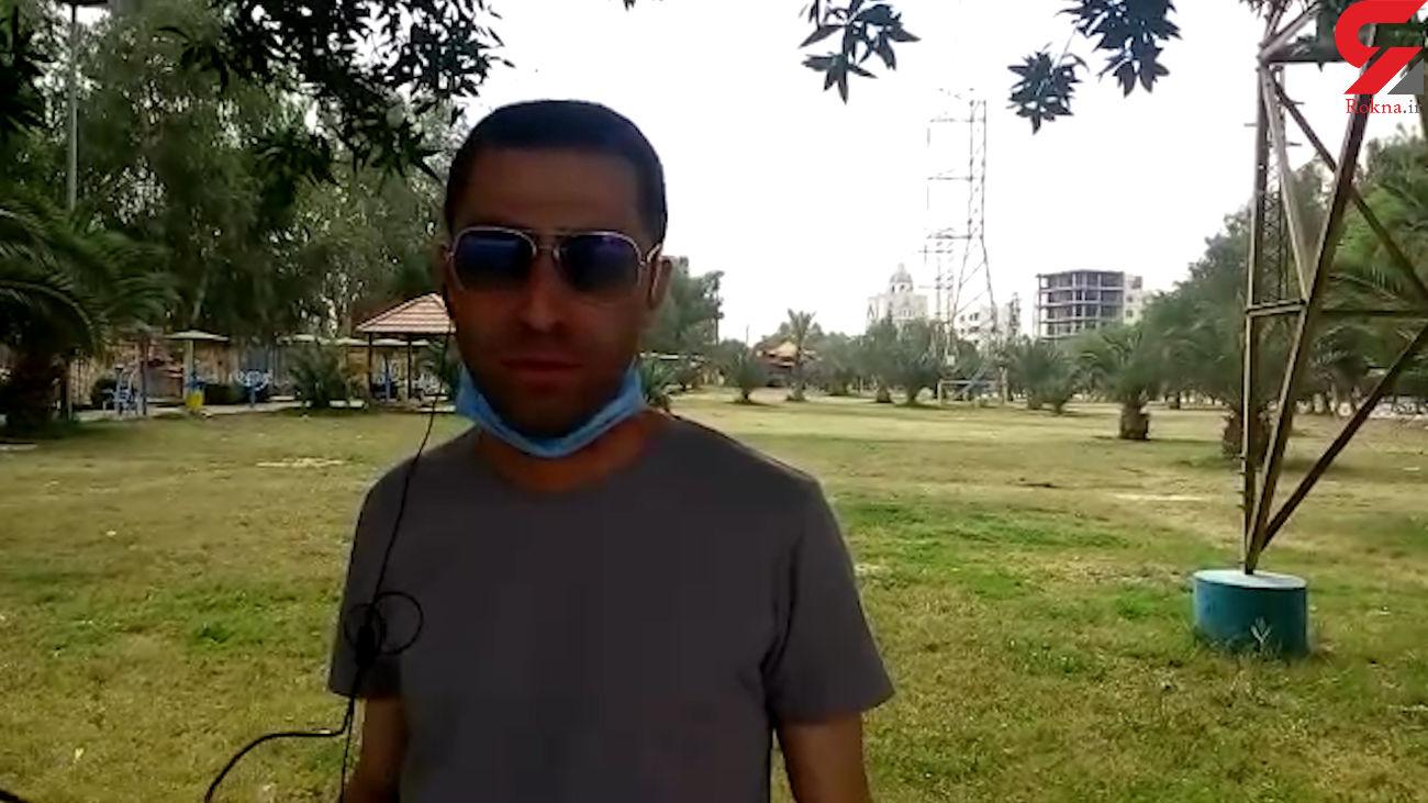 ممنوعیت تجمع در بوستان های آبادان در روز 13 بدر