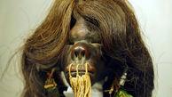 راز سر کوچک کشف شده قبیله در آمازون+عکس