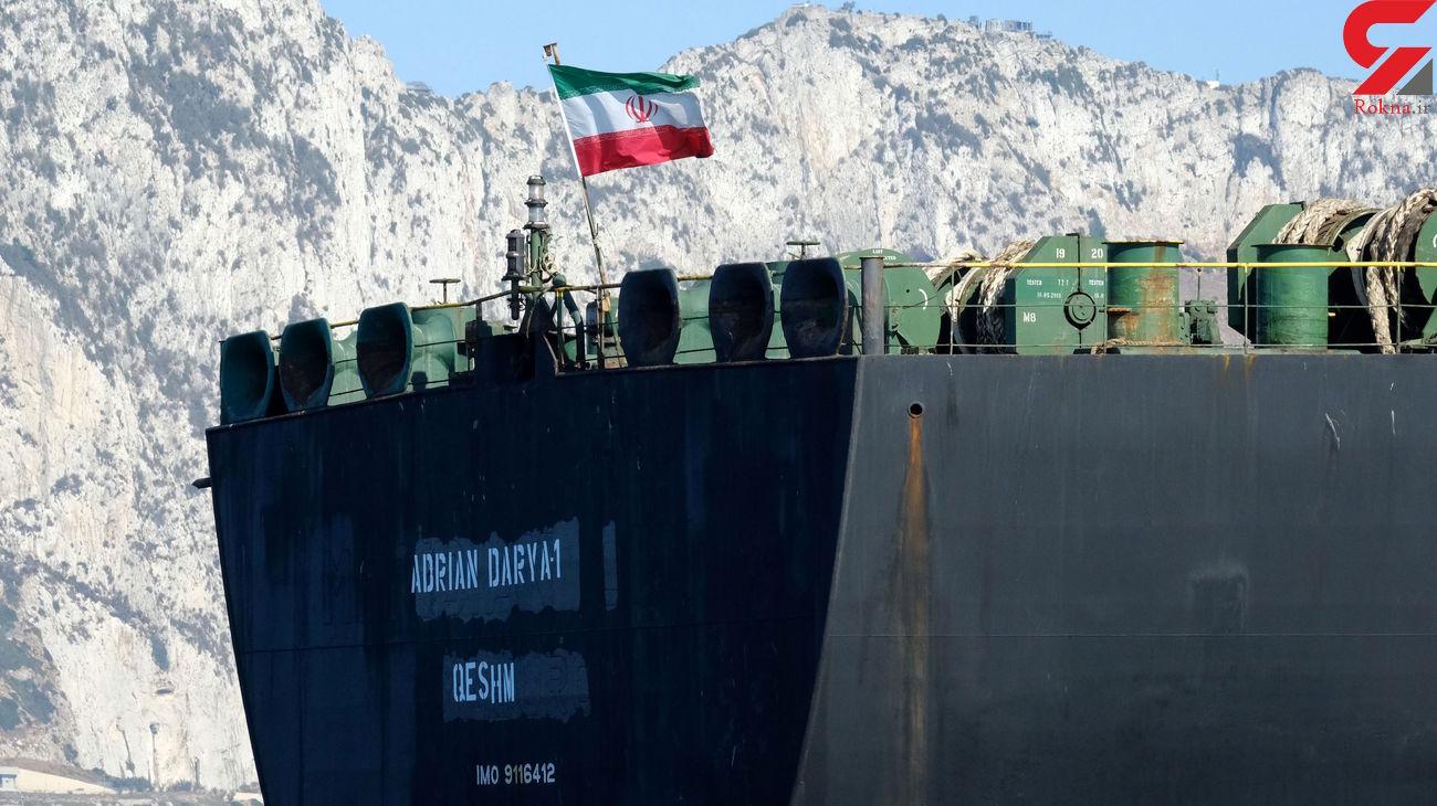اعزام یک کشتی ایرانی دیگر به  ونزوئلا
