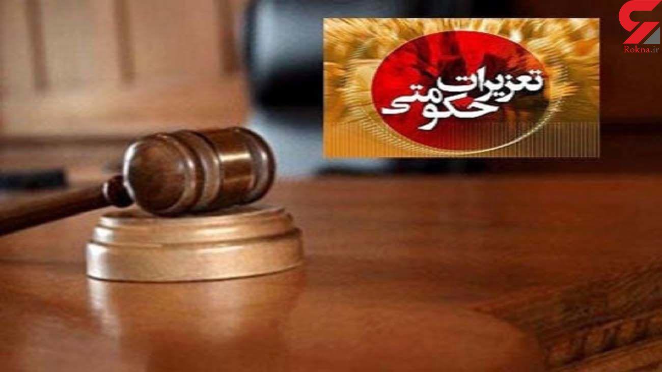 ارسال پرونده تخلف یک کارخانه به تعزیرات حکومتی / گلستان