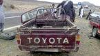 5 کشته در واژگونی وانت تویوتا در مسیر خاش - سراوان