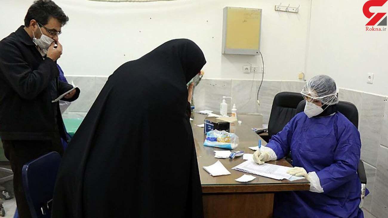 مطب ها و بیمارستان های خصوصی در عید چگونه فعالیت می کنند؟