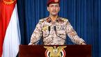 جاسوس موساد در یمن بازداشت شد