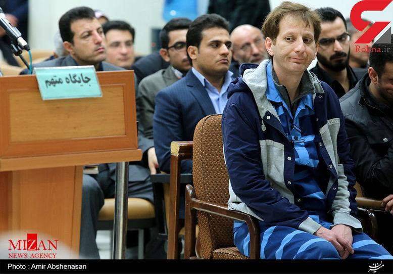 گزارش بانک مرکزی از پیگیری پرونده بابک زنجانی