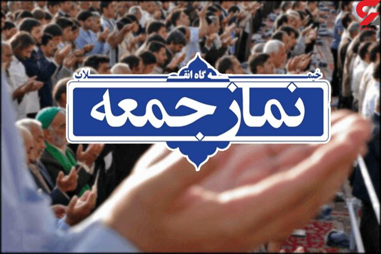 برگزاری نمازجمعه در همه شهرهای و بخشهای لرستان