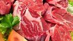 قیمت گوشت امروز دوشنبه 16 فروردین + جدول