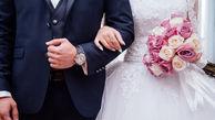 داماد نیم ساعت قبل از جشن عروس خانم را طلاق داد
