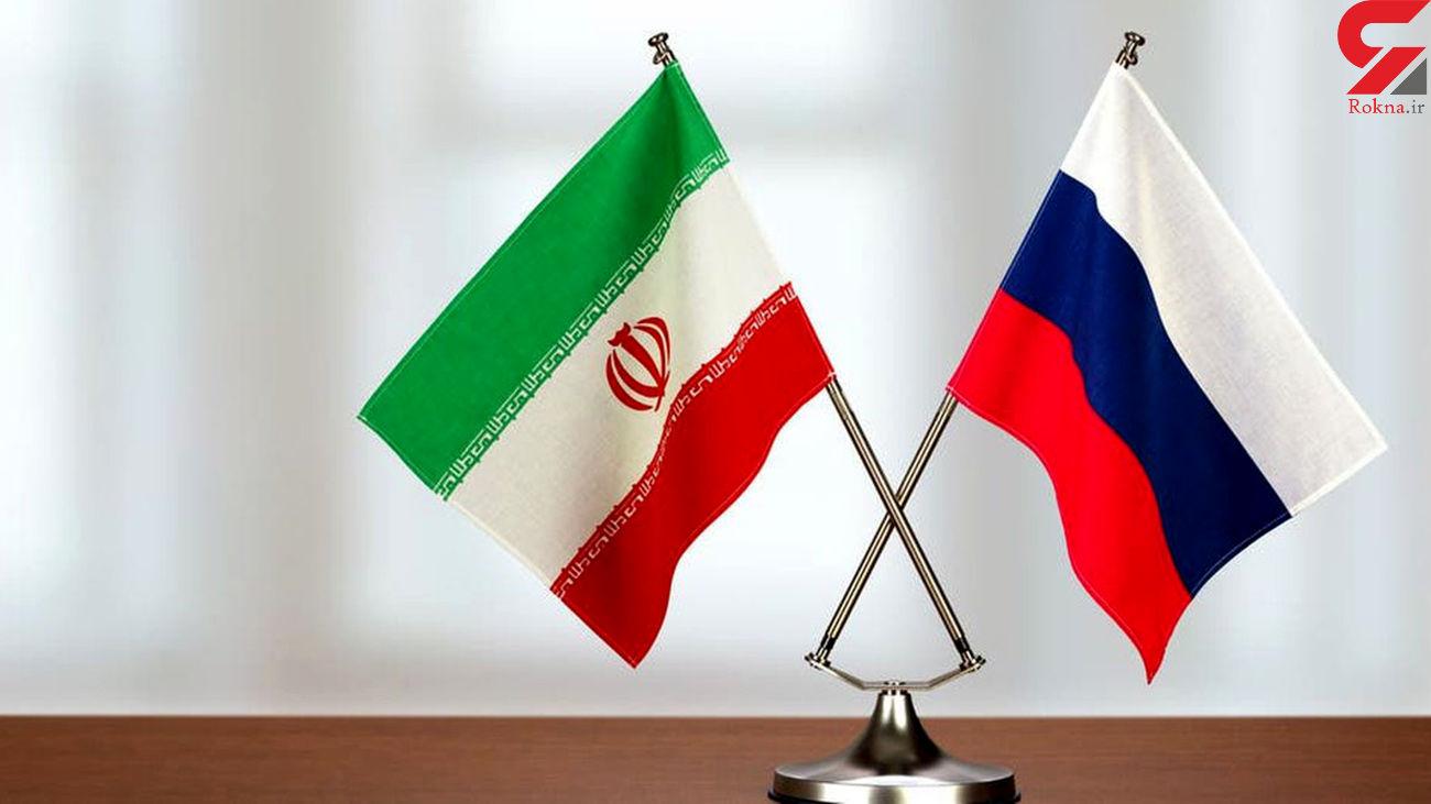 توافق ایران با روسیه درباره وضعیت افغانستان