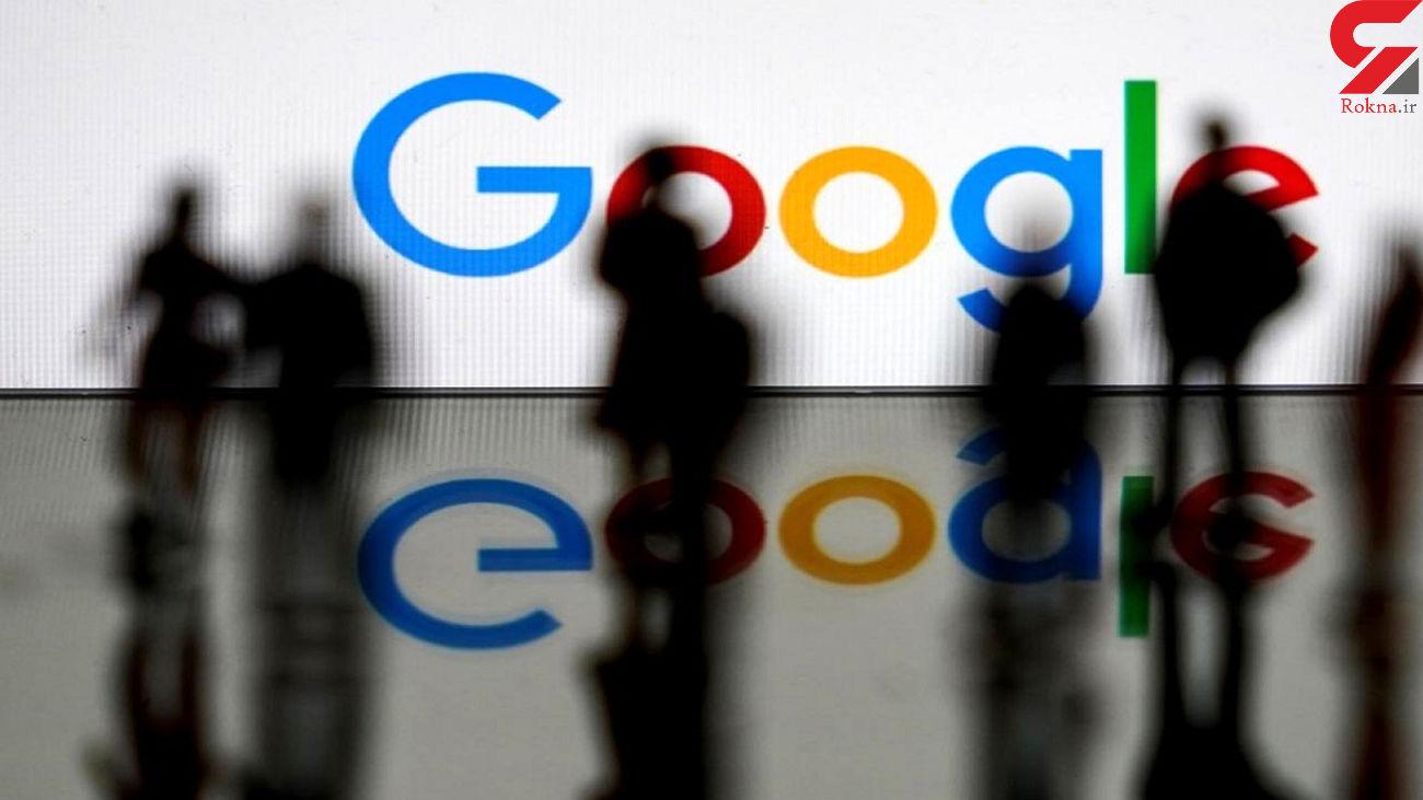 هشدارهای مهم برای سرچ در گوگل