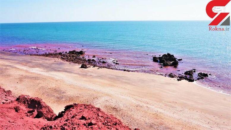 ساحلی به رنگ خون پاتوق گردشگران خارجی+ عکس