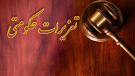محکومیت 13 میلیاردی قاچاقچیان چوب در مازندران